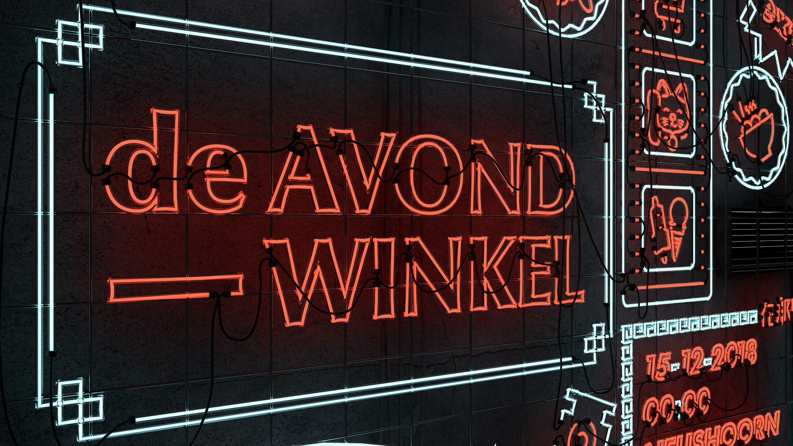 avondwinkel_event_cover_neon_angle