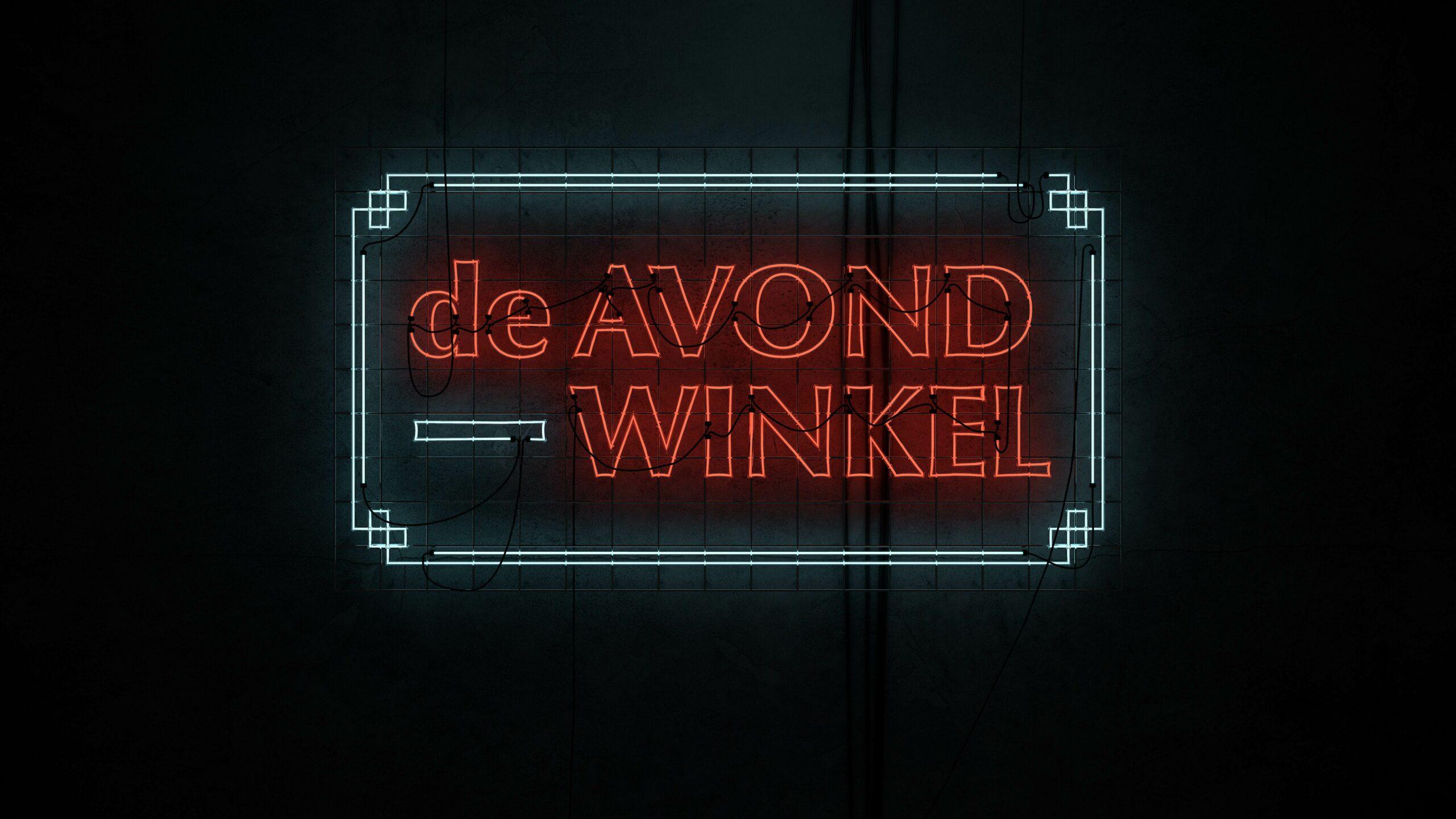 avondwinkel_fb_cover_wordmark_neon2